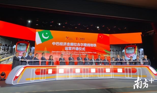 【fabric】_中国建造广州运营!巴基斯坦首条地铁开通