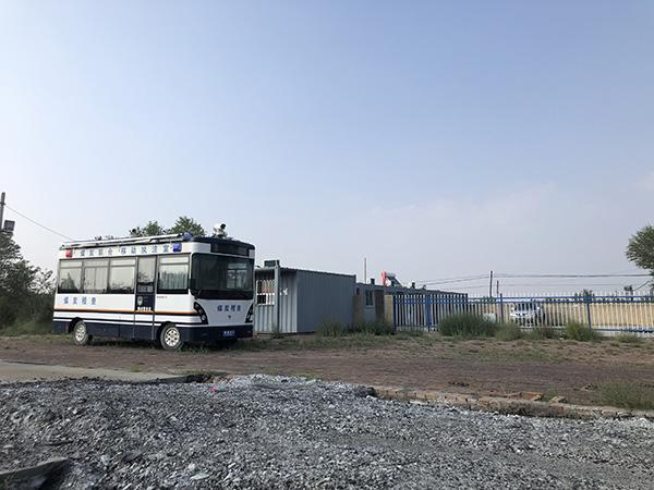 横山区芦草梁煤炭计量分站。