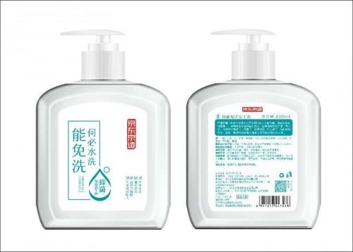 京东京造提供防疫物资 助力高校及公共服务单位复工复学