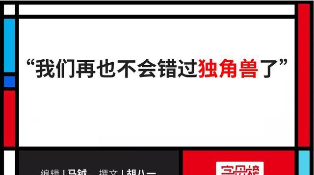 """港交所28年""""归队""""往事"""