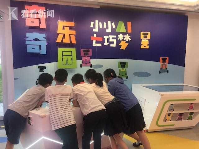 宋庆龄文化空间揭幕 聚焦少儿人工智能互动体验