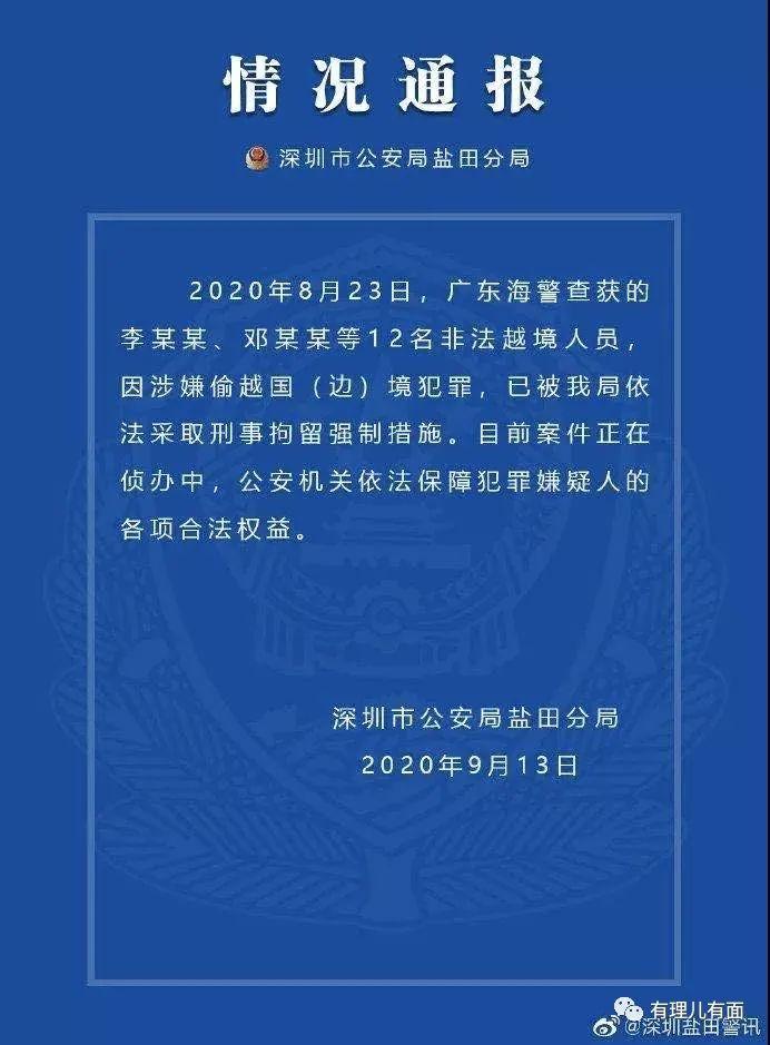 【快猫网址网络培训】_十二港毒家属记者会,一次标准的反华舆论反扑