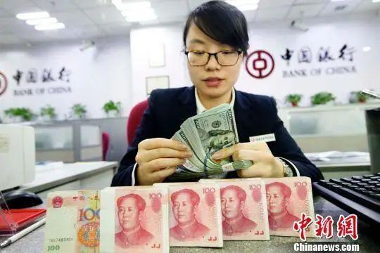 还在猛涨!人民币大幅升值,对我们有啥影响?(图3)