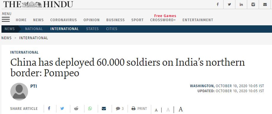 """【快猫网址每日一贴】_蓬佩奥给印度抛""""重磅炸弹"""":中国中印边境屯兵6万"""