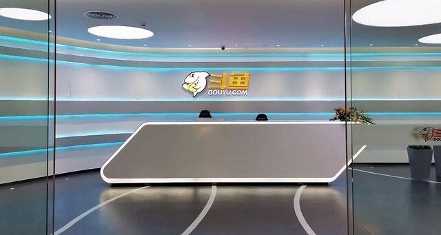 斗鱼重启直播电商背后,游戏直播平台的混战江湖