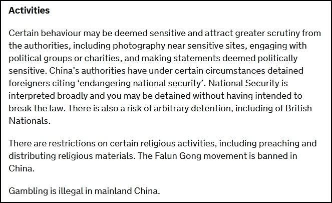 【国产亚洲香蕉精彩视频vip】_英国又加戏,妄称去中国旅游有被任意拘留风险
