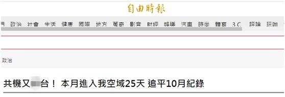 搜索引擎登录工具_王立军妻子_亿城c868