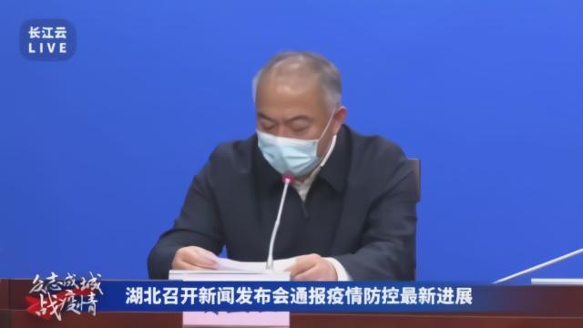 武汉市委副书记:目前为止武汉居家隔离共有20629人