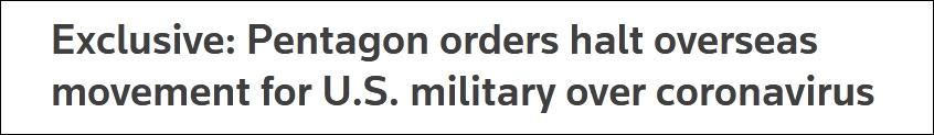 美防长:驻外美军暂停一切行动计划,最多60天