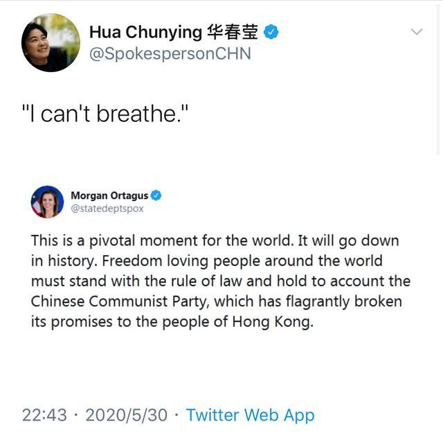 """...明州2500名警员出动,中国外交部发言人华春莹发推""""我无法呼吸"""""""