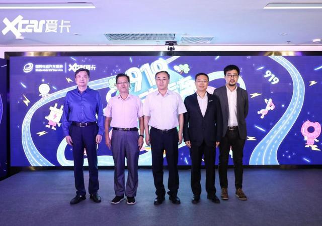 电动汽车如何布局,引领未来车生活?首届中国电动汽车生活节在京启动