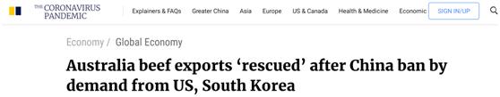【徐州免费夫妻大片在线看顾问】_港媒:过剩牛肉卖给美韩不是长远之计,澳大利亚还得靠中国?