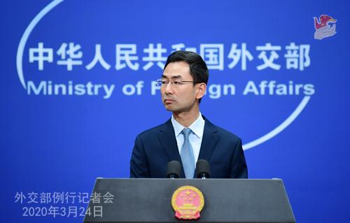 日本当局经过新版教科书说起垂钓岛属其固有国土内政部回应