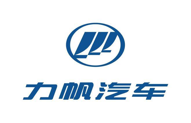 """力帆股份是重庆""""摩帮""""进入汽车市场的典型案例之一 力帆集团股份有限公司"""