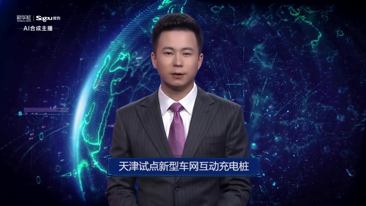 AI合成主播丨天津试点新型车网互动充电桩