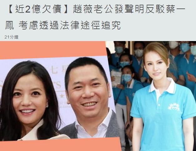 赵薇老公被控欠债2亿,本尊上交抗辩书反击(组图)