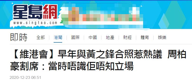 阿德瓦斯_炫舞舞团名字大全_赵本山是否死亡