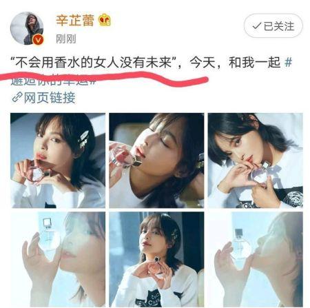 美妆品牌在网络上开展品牌推广时,如何才能做好营销又不翻车呢?