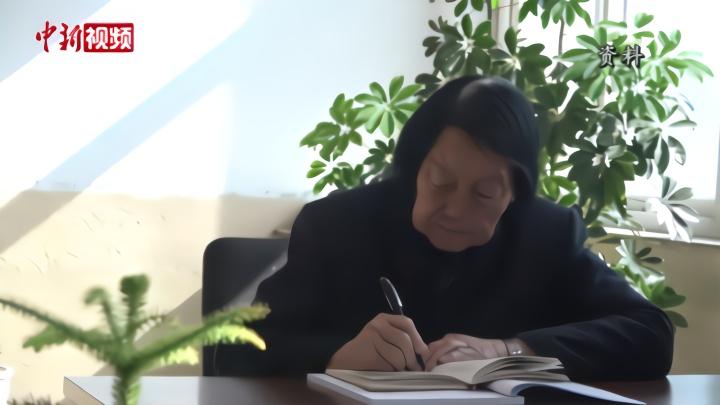 """申纪兰临终遗愿:""""共和国勋章""""经费全部交党费"""