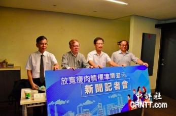 """【谷歌网络推广】_台学者曝""""美猪""""真相:台湾已沦为收垃圾之地"""