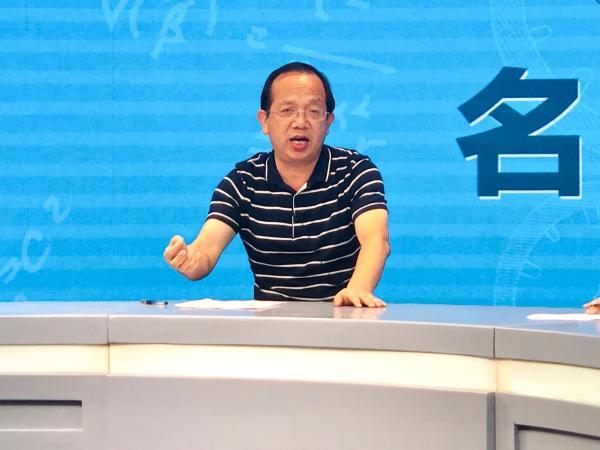 收听全国优秀教师王咸丰策划的高中历史