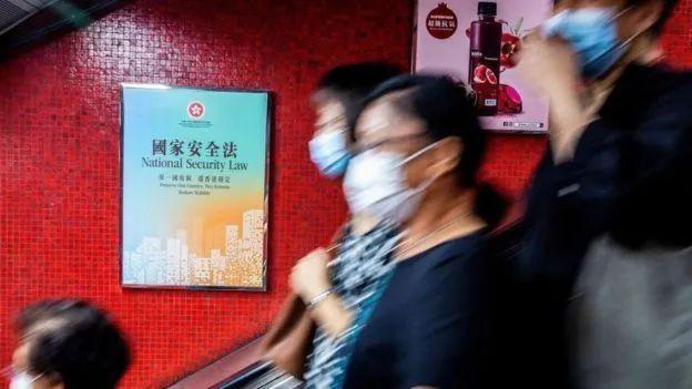"【google关键词工具】_媒体:""台独""势力有所畏惧正是香港国安法想要达到的效果"