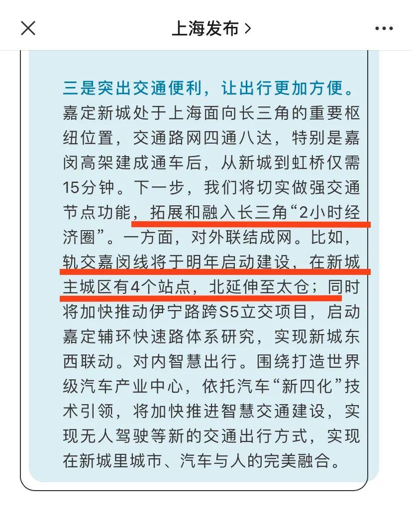 苏州—上海,再添一条地铁!