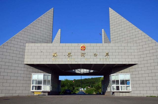 3天自俄罗斯输入53个确诊病例,黑龙江边疆小港口今起封闭