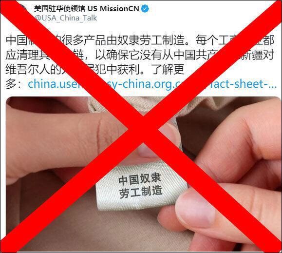 【徐静蕾博客】_毫无底线!美驻华使馆官方竟用PS照片来污蔑中国