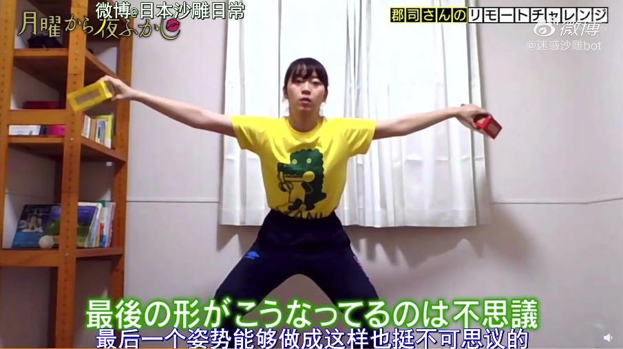 天赋异禀!日本天才少女只学一次就打破大神数十年记录