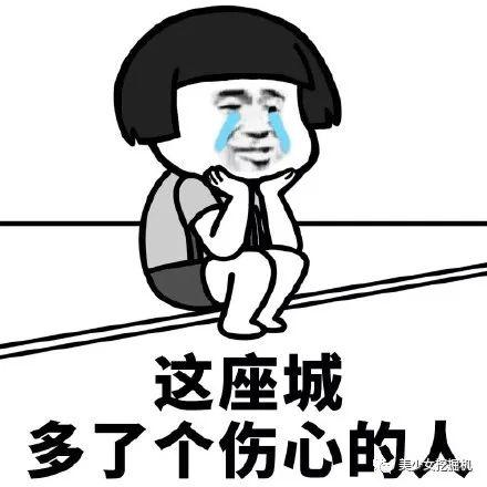 网恋奔现成功,拒绝杨幂公司邀请,如今结婚生二胎,甜齁全抖音