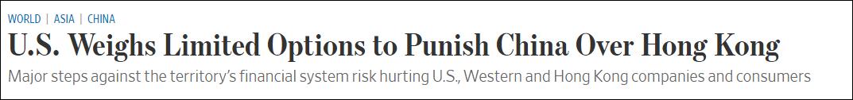 【楼盘推广方案】_前美官员:美国向香港开枪,很难不打中自己的脚
