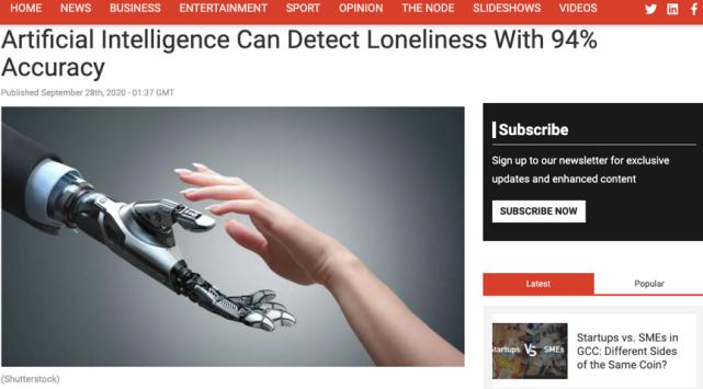研究称人工智能可从语音来判断孤独感,准确率如何?