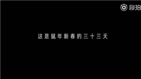 知乎战疫短片《三十三天》肖战用温暖而有力量的声音带你回顾刻骨铭心的33天