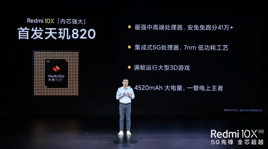 「投资风险」最便宜的5G手机来了,低至1599元!5G套餐也要进一步优惠,你心动了吗?插图(1)
