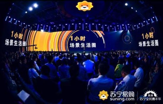 苏宁跨界携手「中国女排」,开唱「年货节」大戏