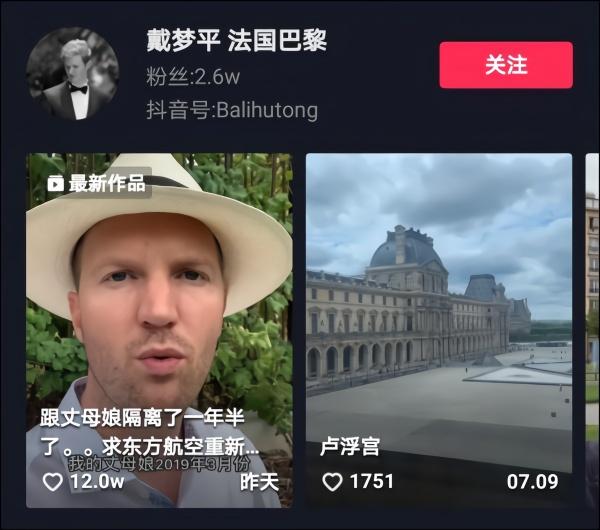 【狼雨论坛】_法国小伙和中国丈母娘同住一年半 快被逼疯了