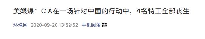 【南京炮兵社区app顾问】_从公开文献看CIA针对中国怎样收集情报