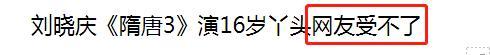 刘晓庆再演少女_一身红衣婀娜,为答谢观众跪地 八卦 第18张