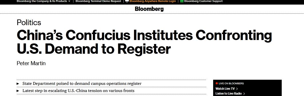 彭博社:中国的孔子学院面临美国有关登记要求