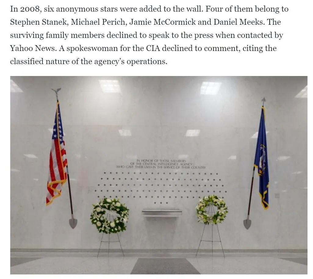 美国雅虎新闻网:CIA在一场针对中国的行动中 4名特工全部丧生