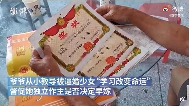 中国电影史上最牛处女作,今天看正是时候