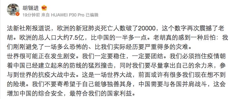 年仅14岁球员因新冠去世 法国向中国订购10亿只口罩
