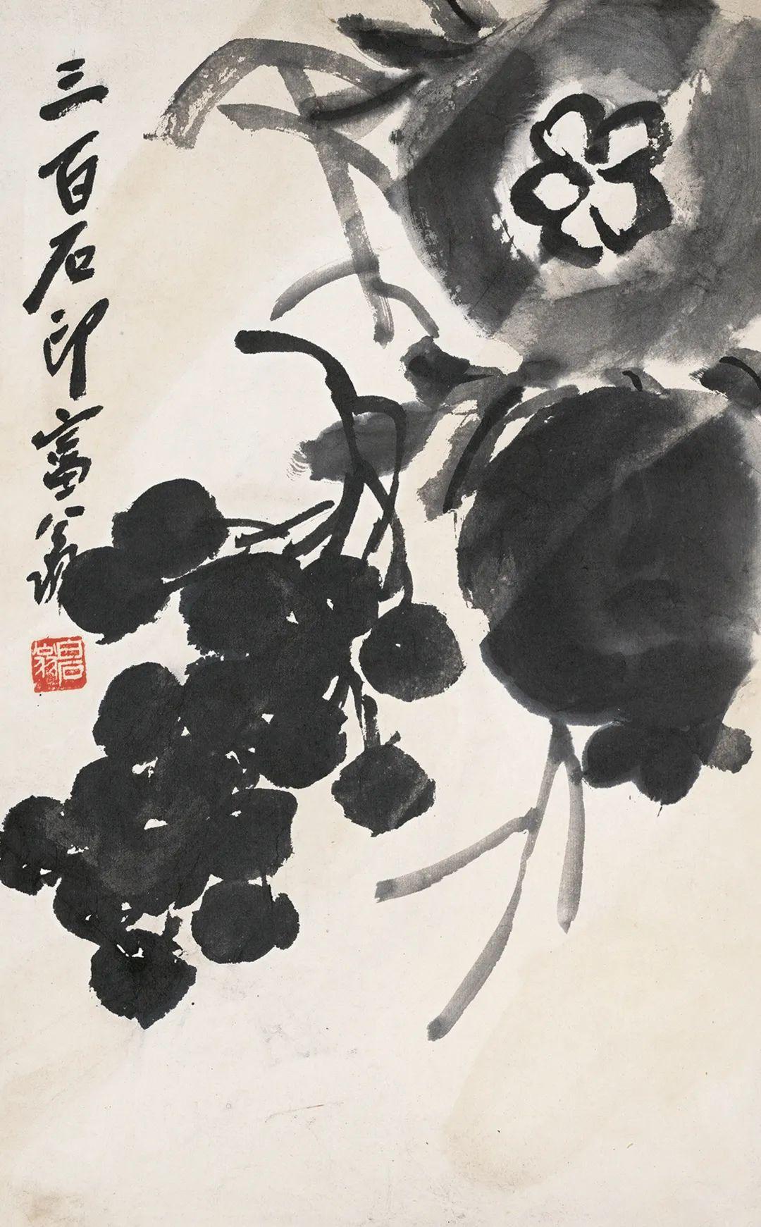 石榴葡萄 齐白石 34×21cm 北京画院藏
