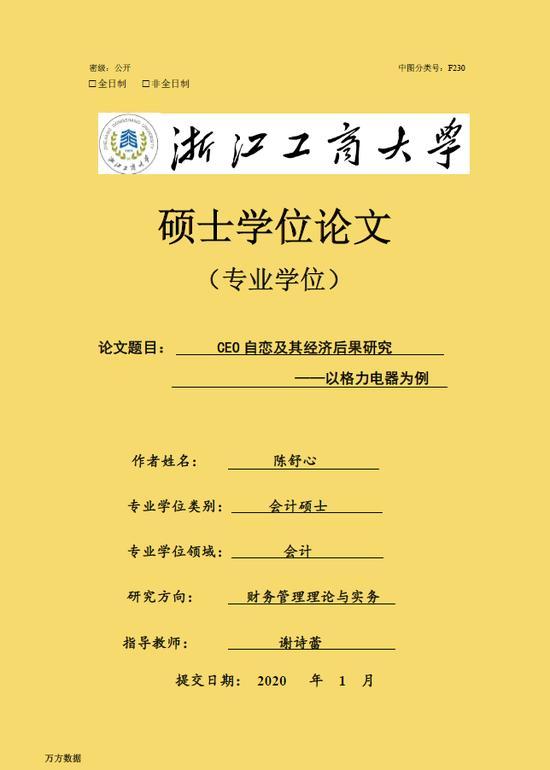 薜璐_狗王偷狗_獭兔养殖可行性报告
