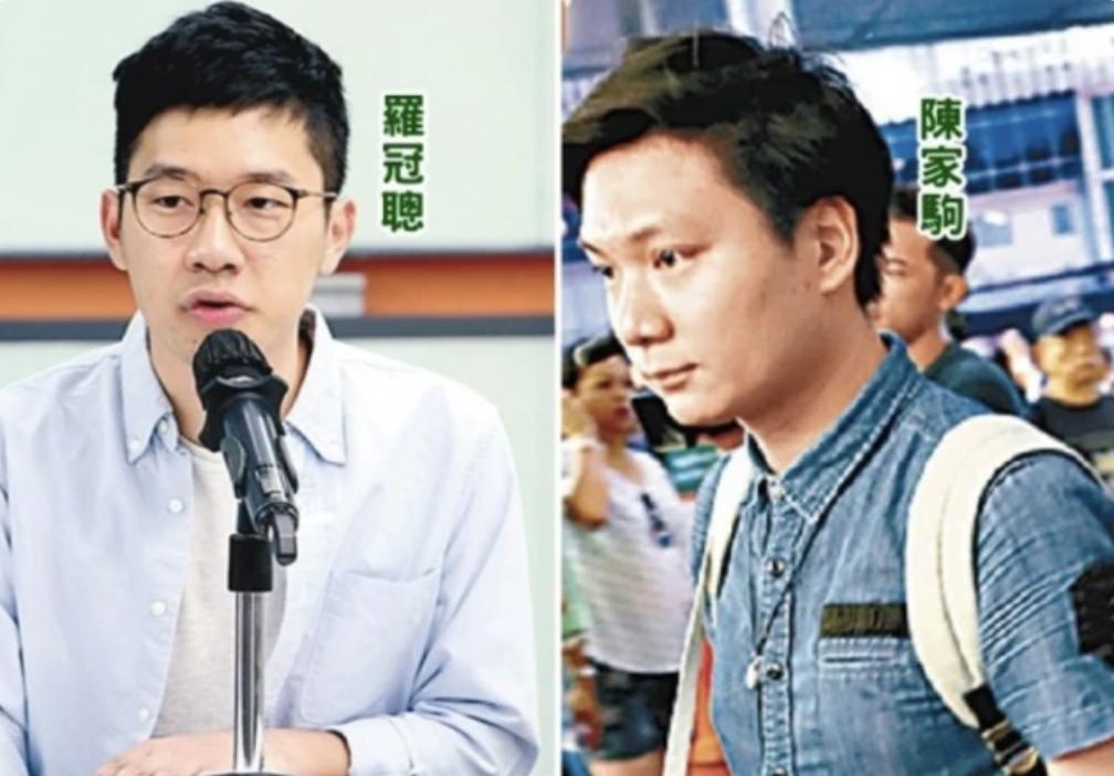 【武汉网站优化】_被通缉的6名外逃乱港分子,有1个自称非中国公民