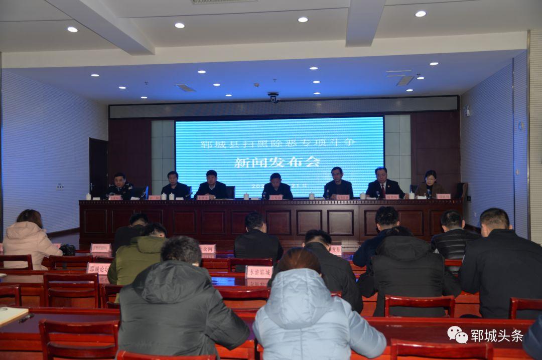鄆城刑事拘留涉黑惡犯罪嫌疑人173人