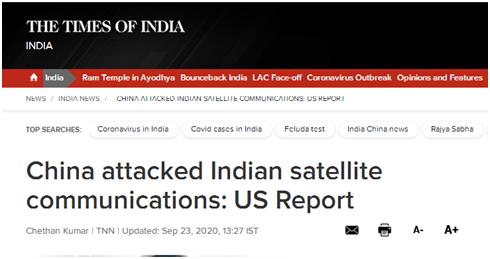 【谷歌分析】_多家印媒:美国人说,中国十多年间多次攻击印度网络