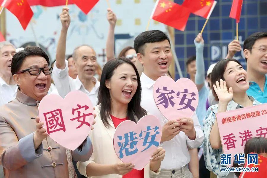 """【东营炮兵社区app】_""""在香港问题上,西方23年前错了,现在也错了"""""""