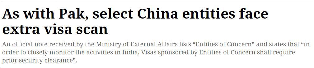 【黑链】_比照巴基斯坦,印度又对华玩这出